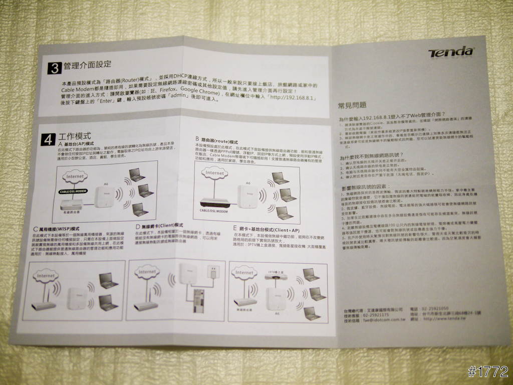 Tenda A6 Mini150mip T17 N150 Mini Ap Router Putih