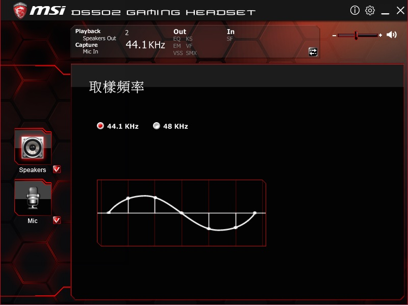 how to turn down bass msi ds502