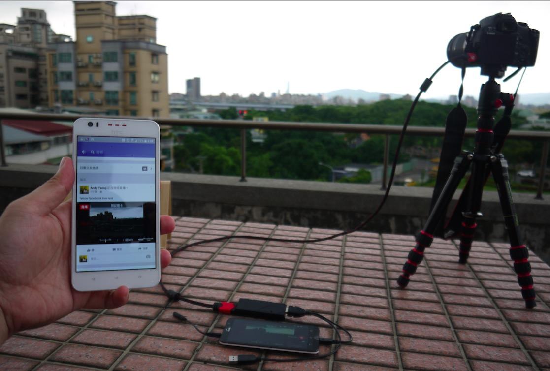 安卓手機使用febon180免驅程式擷取卡讓外接攝影機做fb臉書直播 第 1 頁 T17 討論區 一起分享好東西