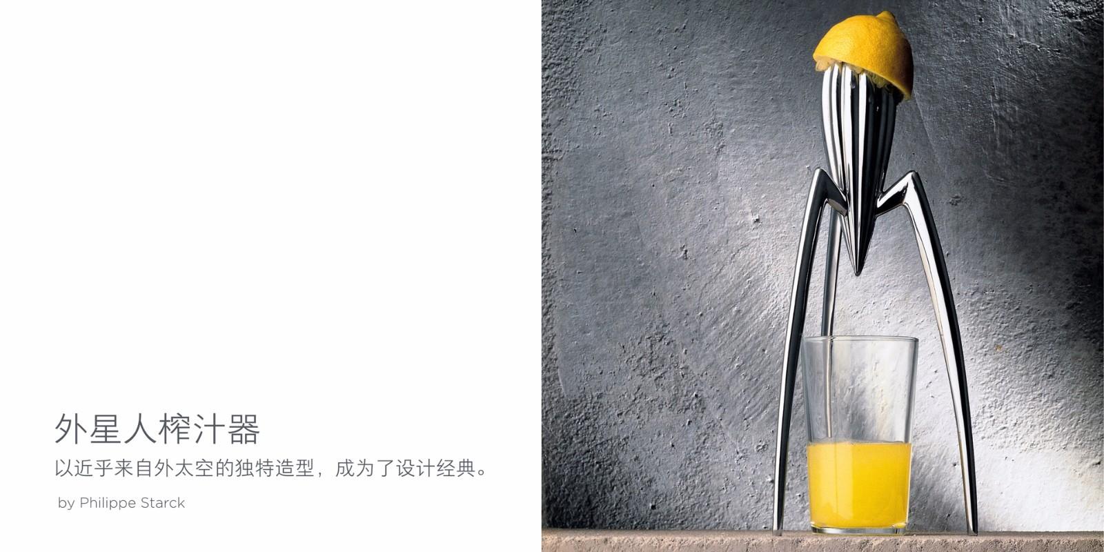 小米 mix 2 unibody 全 陶瓷 版