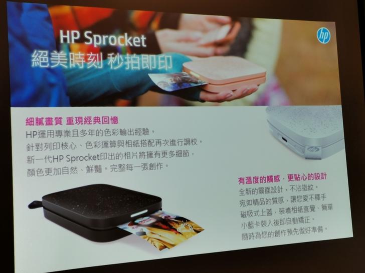 "HP Sprocket口袋相印機:相片隨手印、隨手貼、分享列印、AR""動""相片 - 9"