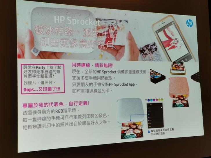 "HP Sprocket口袋相印機:相片隨手印、隨手貼、分享列印、AR""動""相片 - 10"