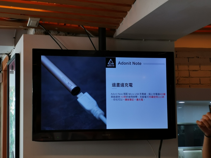 Adonit Note觸控筆:替代Apple Pencil極具CP值的最佳方案之一 - 6