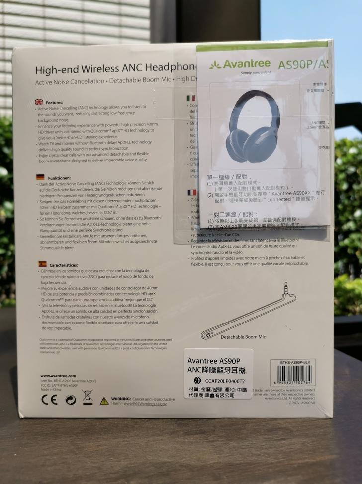 Avantree低延遲降噪藍牙耳機AS90P:功能規格全面,低音渾厚